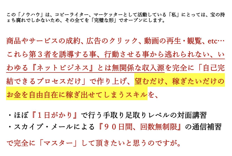 日利4〜6%のパフォーマンスを発揮するトレードルールを公開します!